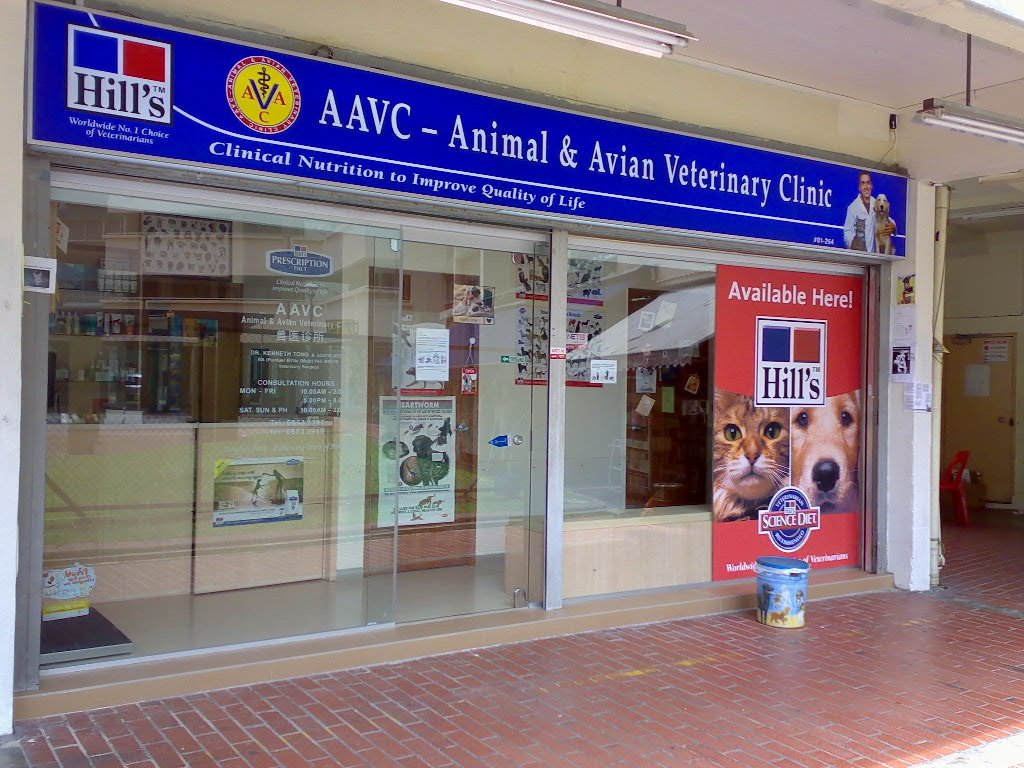 24 hour vet clinic near me pets world
